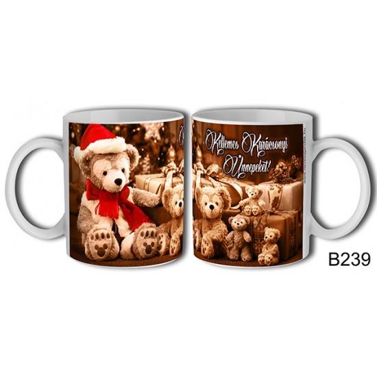 Karácsonyi ajándék ötletek | Karácsonyi ajándék | Nevesajandek.hu