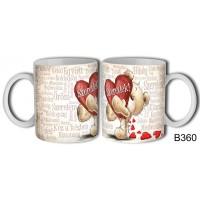 (B360) Szeretlek szavakkal – Szerelemes bögre – Szerelmes pároknak ajándék