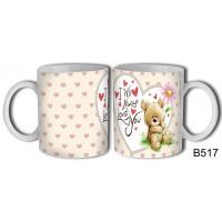 (B517) I will always love you – Szerelemes bögre – Szerelmes pároknak ajándék