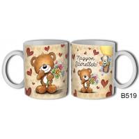 (B519) Nagyon szeretlek barna maci – Szerelemes bögre – Szerelmes pároknak ajándék