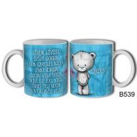 (B539) Szívem szíveddel – Szerelmes ajándékok – Valentin napi ajándékok